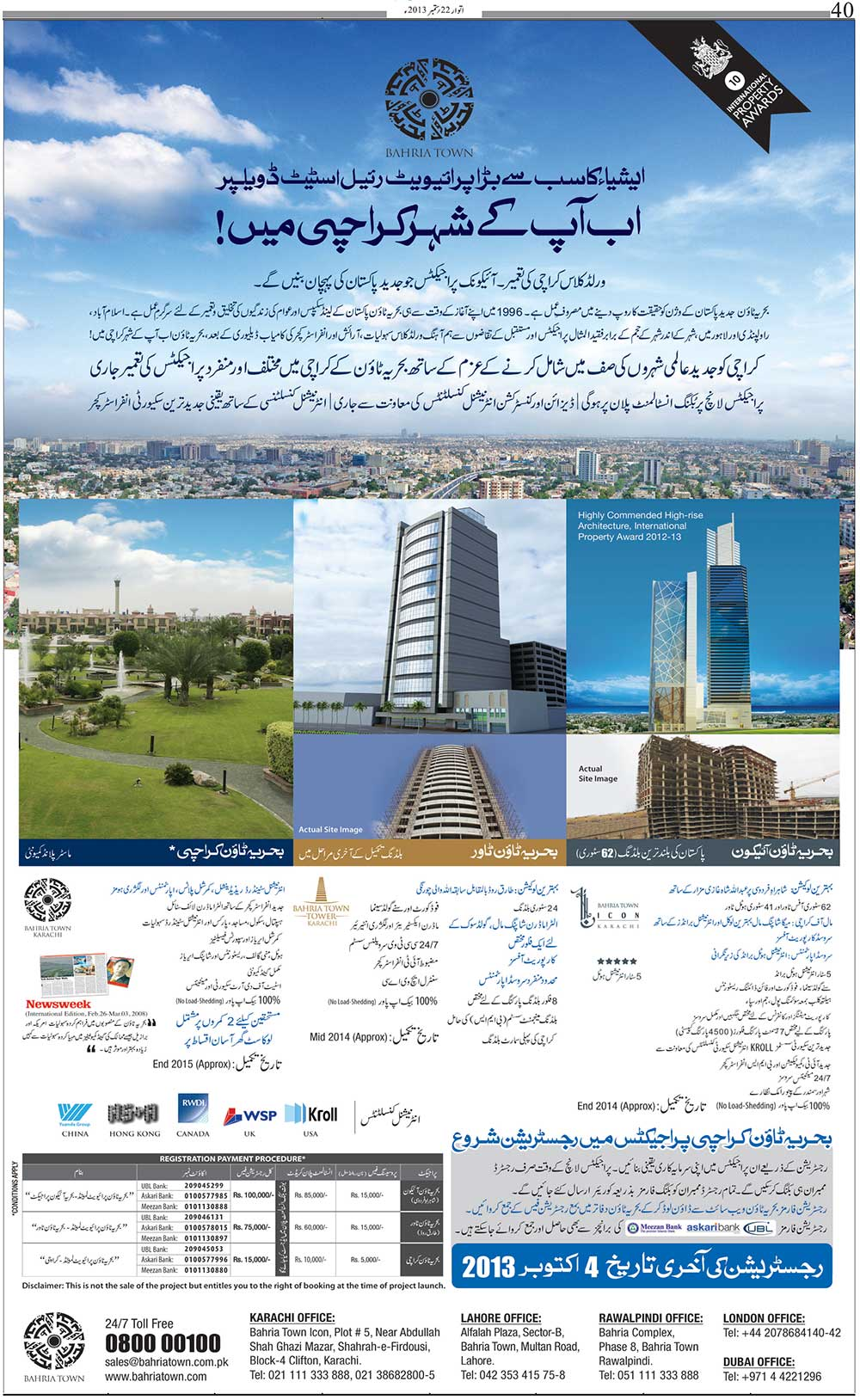 Bahria Town Karachi – Projects Detail