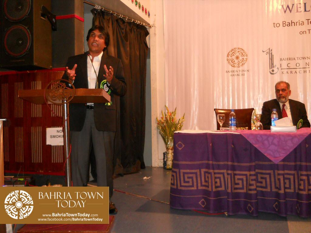 Bahria Town Karachi Reception By DEFCLAREA Business Development Committee (D.B.D.C.) (12)