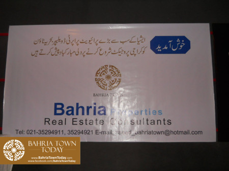 Bahria Town Karachi Reception By DEFCLAREA Business Development Committee (D.B.D.C.) (2)