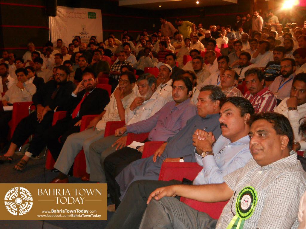 Bahria Town Karachi Reception By DEFCLAREA Business Development Committee (D.B.D.C.) (22)