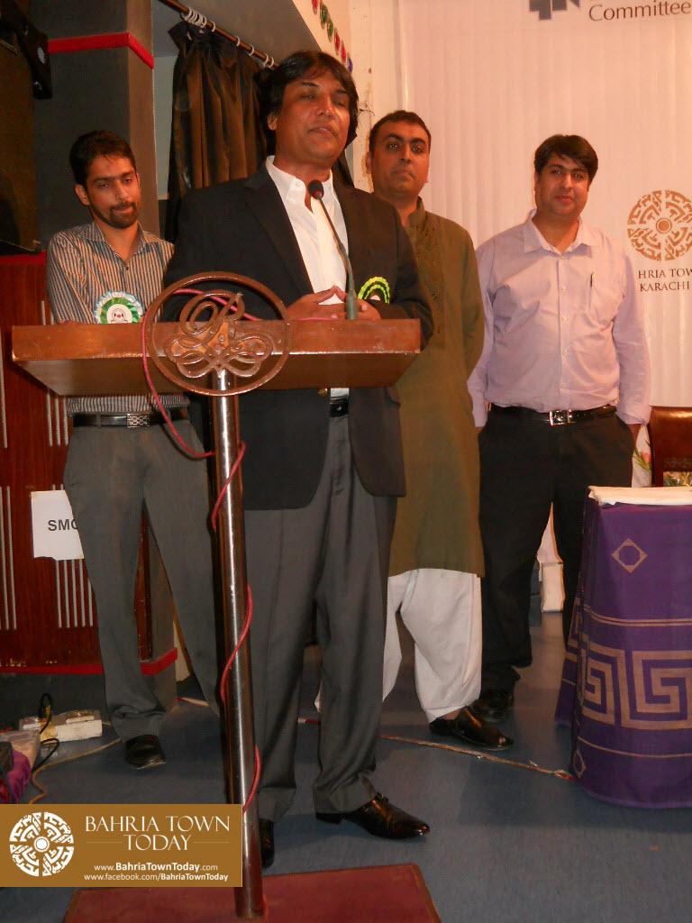 Bahria Town Karachi Reception By DEFCLAREA Business Development Committee (D.B.D.C.) (23)