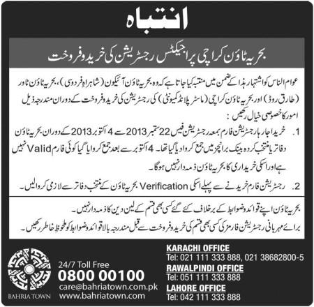 [Notice] Sale Purchase of Bahria Town Karachi Registration Slips