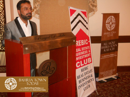 02 Real Estate Business & Investment Club (REBIC) Hosts Dinner for Lahore & Islamabad Estate Agents