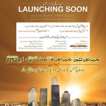 Final Registration Transfer and Opening of Bahria Town Karachi Project's by 8th January 2014