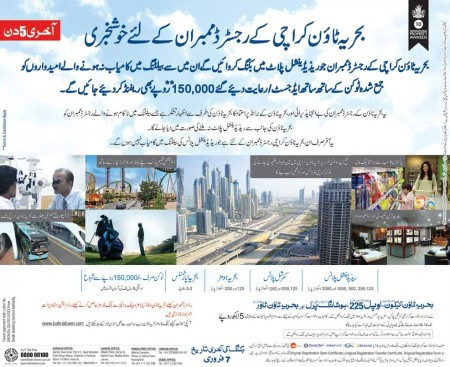 Bahria Town Karachi - Discount Offer