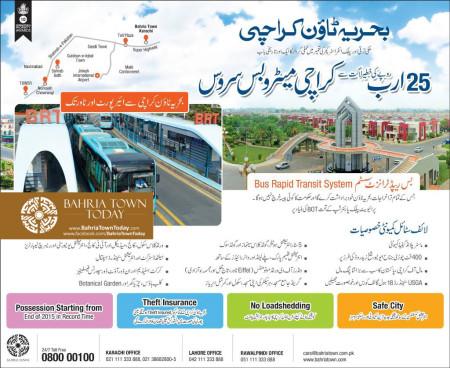 Bahria Town Karachi - Bus Rapid Transit System