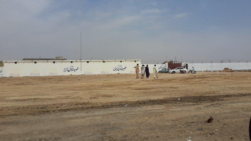 Bahria Town Karachi Latest Progress Update – March 2014 (9)