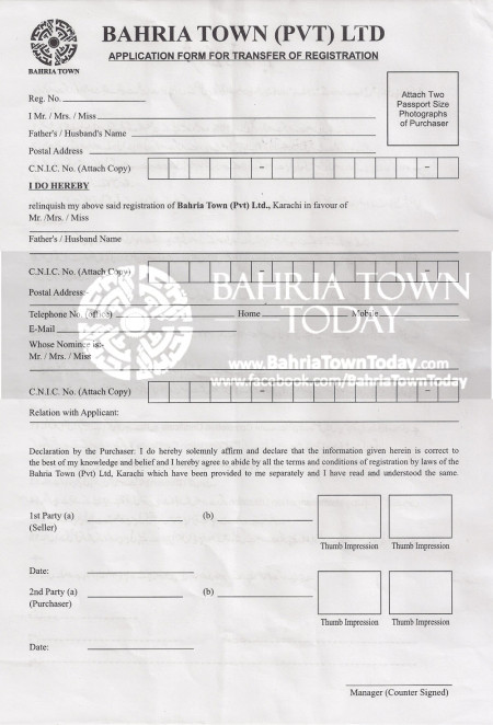 Bahria Town Karachi - Application Form for Transfer of Registration (1)