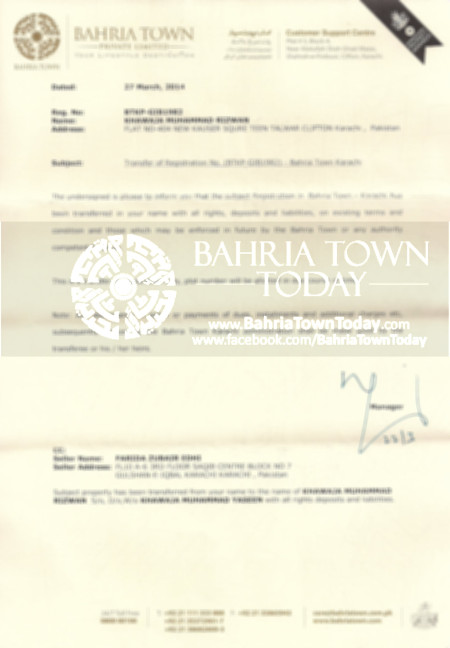 Bahria Town Karachi (BTK) - Transfer of Registration Title Document