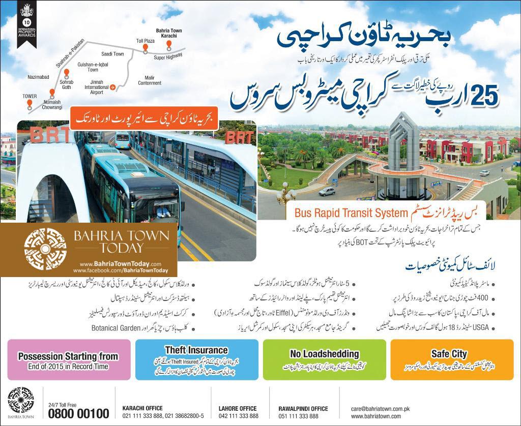 Bahria Town Karachi – Bus Rapid Transit System