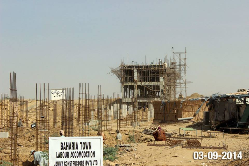 Bahria Town Karachi Latest Progress Update – September 2014 (4)