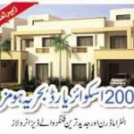 A Birds Eye View of Bahria Homes (Quaid Block) in Bahria Town Karachi – March 2015