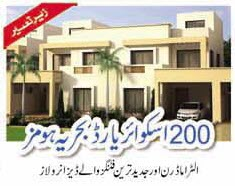 Bahria Town Karachi - 200 Square Yards Bahria Homes