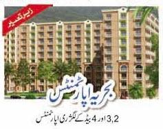 Bahria Town Karachi - Bahria Apartments