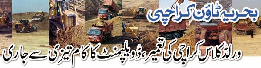 Bahria Town Karachi - Fast Paced Development