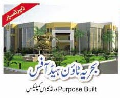 Bahria Town Karachi - Head Office