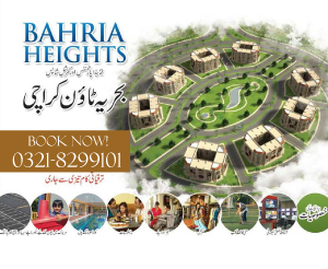 Bahria Heights - 2 Bedroom Apartments