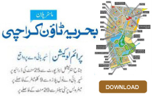 Bahria Town Karachi - High Resolution Master Plan