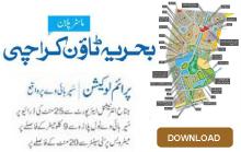 Bahria Town Karachi - High Resolution Master Plan
