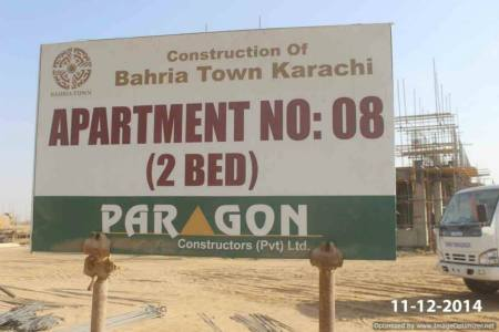 Bahria Town Karachi Latest Progress Update - December 2014 (21)