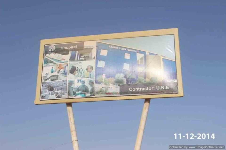 Bahria Town Karachi Latest Progress Update – December 2014 (26)