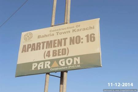 Bahria Town Karachi Latest Progress Update - December 2014 (5)