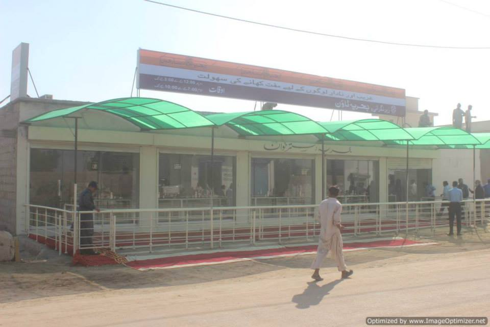 Bahria Dastarkhwan Setup at Super Highway, Karachi (2)