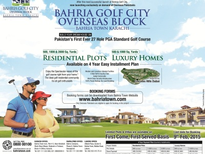 Bahria Town Karachi Launches Bahria Golf City Karachi (Overseas Block)