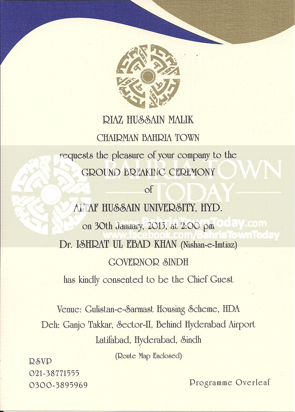 [Invitation] Ground Breaking Ceremony of Altaf Hussain University, Bahria Town Hyderabad (1)