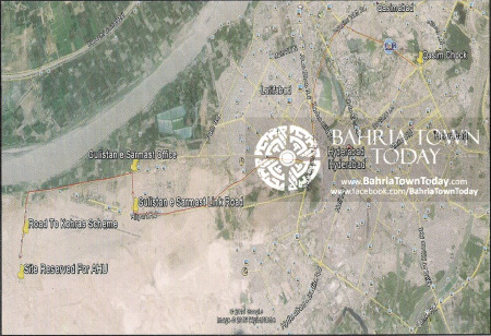 [Invitation] Ground Breaking Ceremony of Altaf Hussain University, Bahria Town Hyderabad (3)