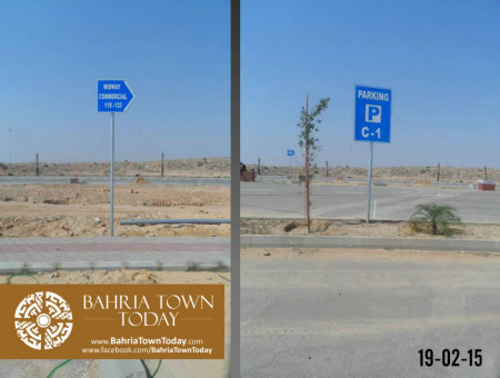 Bahria Town Karachi Latest Progress Update - February 2015 (13)