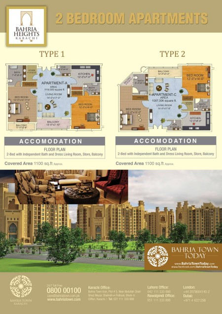 Floor Plan of 2 Bedroom Apartments (Bahria Heights) in Bahria Town Karachi