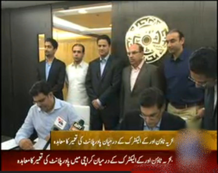 Bahria Town Karachi and K-Electric Signs Power Plant Agreement