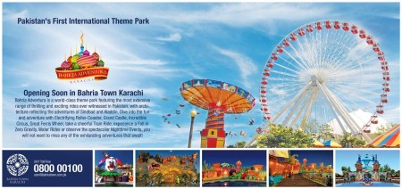 places to visit in bahria town rawalpindi