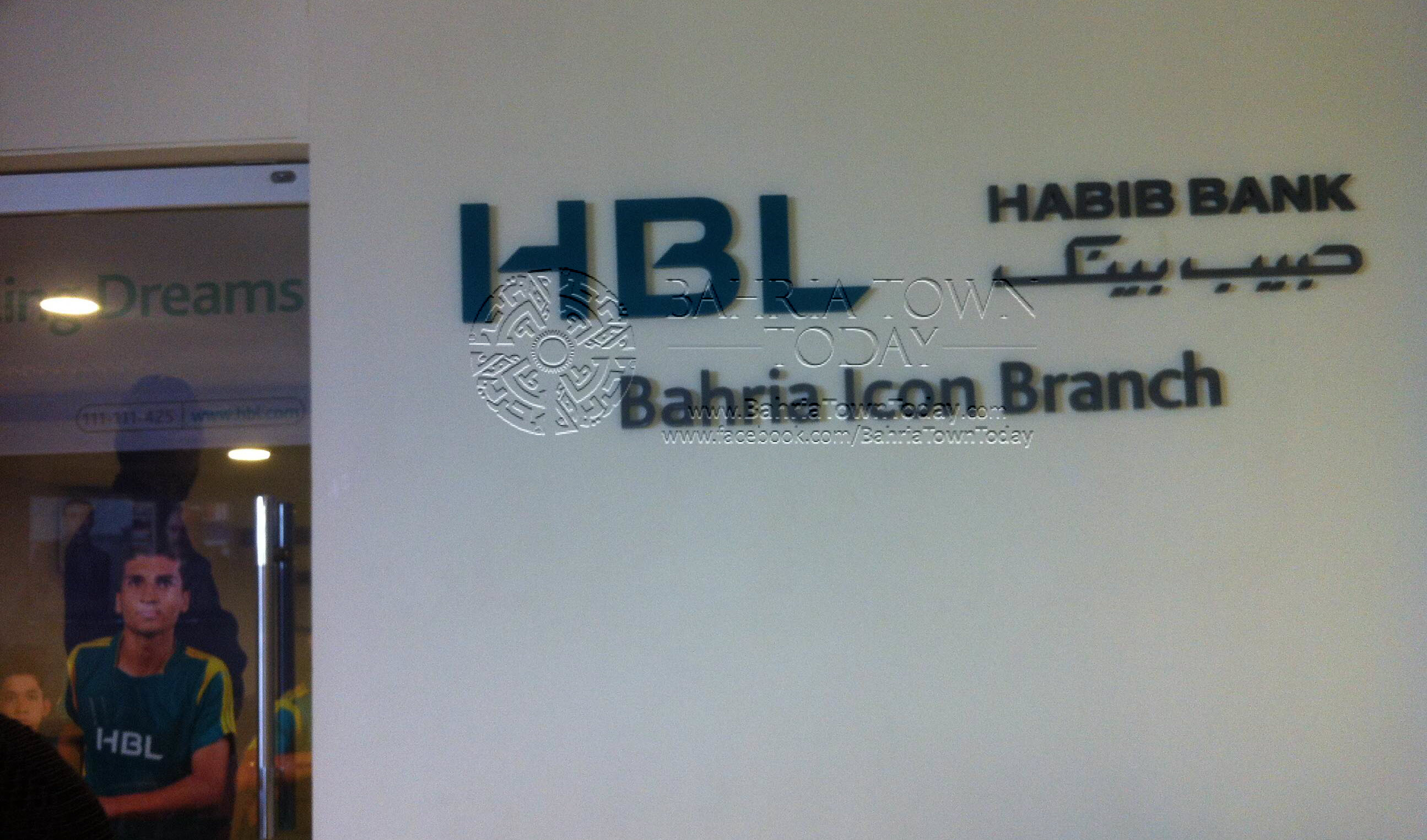 HBL Update: Habib Bank Limited (HBL) Opens New Branch At Bahria Town