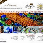 Jinnah Avenue Commercial – Pakistan's Most Prime Commercial Project in Bahria Town Karachi