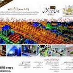 Jinnah Avenue Commercial - Pakistan's Most Prime Commercial Project in Bahria Town Karachi