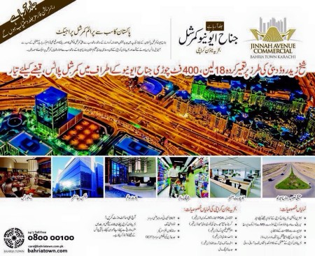 Jinnah Avenue Commercial - Pakistan's Most Prime Commercial Project in Bahria Town Karachi