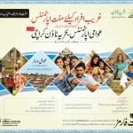 Free Awami Apartments in Bahria Town Karachi
