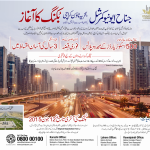 Booking Open for 500 Yards Plots in Jinnah Avenue Commercial – Bahria Town Karachi