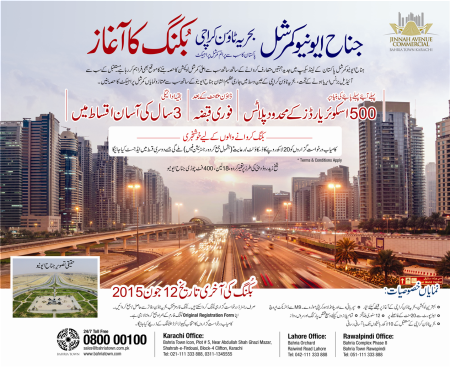 Booking Open for 500 Yards Plots in Jinnah Avenue Commercial - Bahria Town Karachi [Urdu]