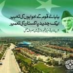 Pakistan Ka Bahria Town – Bahria Town Ka Pakistan!