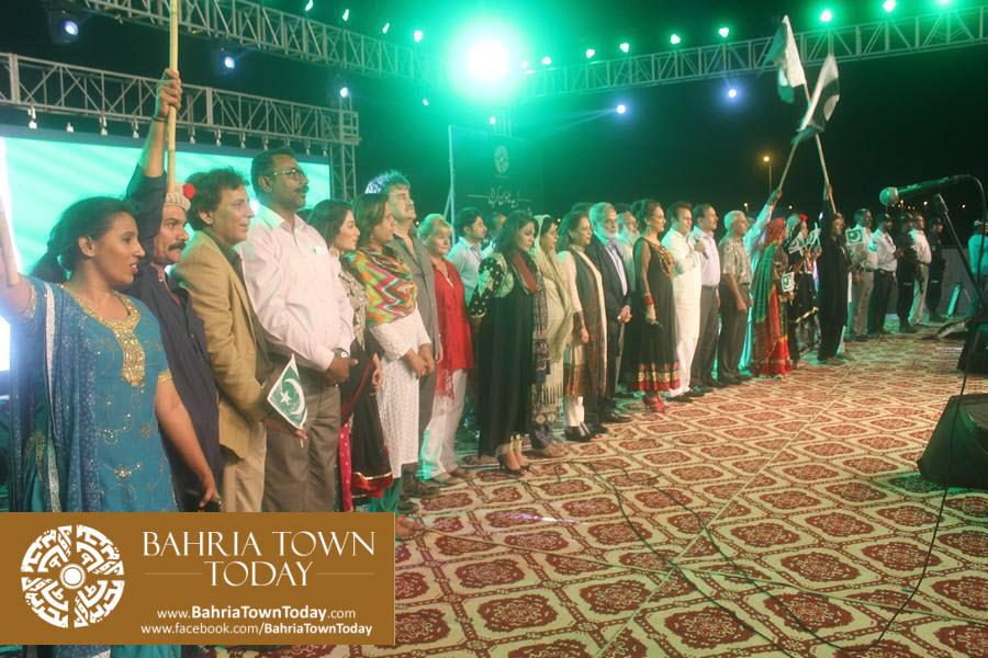 Family Azadi Festival 2015 at Bahria Town Karachi (58)