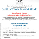 Bahria Town Nawabshah - Special Security Features of Registration Form