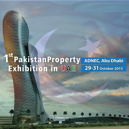 Meet CITI Associates Team at Pakistan Property Exhibition - Abu Dhabi, UAE