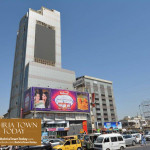 Bahria Town Tower Karachi (Tariq Road) Latest Progress Update – November 2015