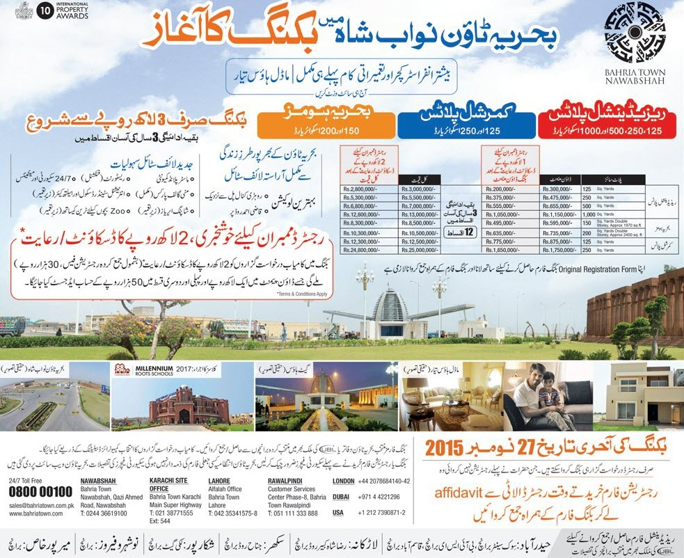 Booking Opens for Bahria Town Nawabshah (1)