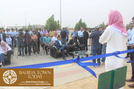 Mrs Naila Ovais takes Possession of her Plot in 'Precinct 01' of Bahria Town Karachi (3)