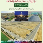Ali Block Residential Plots (125 Square Yards) Possession on 23rd March 2016 – Bahria Town Karachi