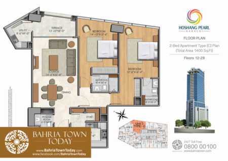 2 Bedroom Floor Plan - Hoshang Pearl Apartments Karachi (1)